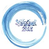 Songkran, ταϊλανδικό νέο έτος, φεστιβάλ νερού Απεικόνιση αποθεμάτων