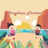 Songkran is een traditionele Thaise Nieuwjaarsdag vector illustratie