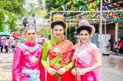 Songkran-Festival 2015 Stockbild