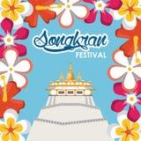 Songkran festival card. Vector illustration graphic design Stock Photography