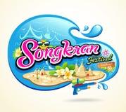 Songkran festival i sommaren av Thailand Arkivfoton