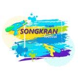 Songkran Festival i Thailand 13 april Det kan vara nödvändigt för kapacitet av designarbete vektor illustrationer