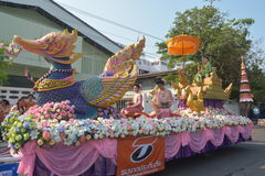 Songkran Festival in the Thai-Mon style. Samut Prakan,Thailand-APRIL 13,2017: Songkran Festival in the Thai-Mon style, featuring a magnificent parade, and see a Royalty Free Stock Images