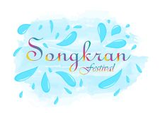 Songkran Festival, Thai New Year, water party. Songkran Festival, Thai New Year, water party stock illustration