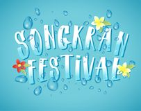 Songkran Festival in Thailand of April, hand drawn lettering, flowers tropical. Vector illustration. Songkran Festival in Thailand of April, vector illustration vector illustration