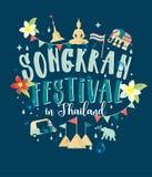 Songkran Festival in Thailand of April, hand drawn lettering, pagoda sand, Elephant splashing water, flowers tropical. Songkran Festival in Thailand of April Royalty Free Stock Image
