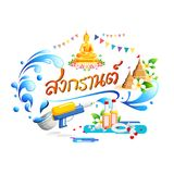 Songkran festival in Thailand background design with Thai Calligraphy of Songkran. Vector Illustration Royalty Free Stock Image
