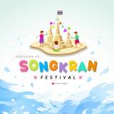 Songkran festival of Thailand design. Water background, vector illustration Royalty Free Stock Image
