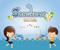Songkran Festival in Thailand. Vector Illustration Stock Image