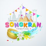 Songkran festival water splash colorful of Thailand Stock Photography