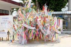 Songkran-Festival wird in einem traditionellen Neujahrstag, Mönche kommt, Tung I zu verzieren gefeiert Stockbilder