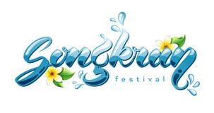 Songkran Thai New Year logo. Vector illustration royalty free illustration