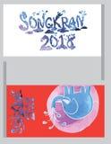Songkran, Thais Nieuw jaar, waterfestival royalty-vrije illustratie