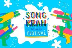 Songkranfestival 2019 De Thaise Elementen van het Waterfestival, vectorillustratie royalty-vrije stock foto