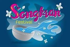Songkranvector Royalty-vrije Stock Afbeeldingen