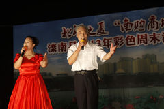 Songs on a stage, north china. LUANNAN CITY - JULY 19: Songs on a stage On July 19, 2013, luannan city, north china Stock Photos