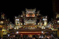 Songshan Ciyou Temple. Taken at night. A famous temple nearby Raohe Night street in Taipei, Taiwan royalty free stock images