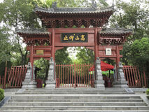 Songyang Academy in Dengfeng city, central China. Songyang Academy was one of the oldest academies of higher learning in ancient China. In history, Songyang Stock Image