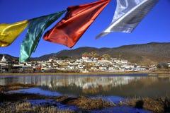 Songzanlin monastery. The Songzanlin tibetan monastery with Prayer flags, Shangri-la, Yunnan province, China Stock Photo