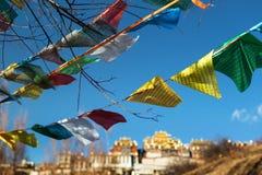 Songzanlin Monastery. In Shangri-la, China Stock Photos