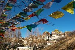 Songzanlin Monastery. In Shangri-la, China Royalty Free Stock Image