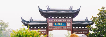 Sonho da construção vermelha das mansões Imagem de Stock Royalty Free