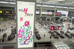 Sonho de China Imagens de Stock Royalty Free