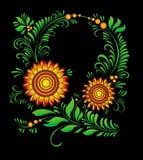 Sonnenblume vektor abbildung