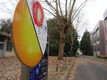 Sonnensystemweg des nationalen astronomischen Observatoriums von Japan Lizenzfreie Stockfotos
