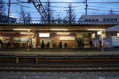 Sonnenuntergang-Station in Tokyo Lizenzfreie Stockfotos