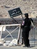 ¡Sonrisa! Usted está en Luxor Imagenes de archivo