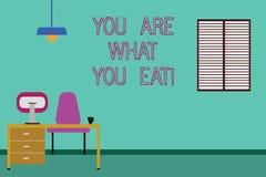 Sont l'écriture conceptuelle de main vous montrant ce que vous mangez La présentation de photo d'affaires font prendre un mode de illustration de vecteur