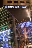 Sony Center alla notte, Berlino, Germania Fotografia Stock