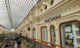 Sony center. Sony-center store in Moscow, GUM Stock Photos
