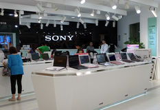 Sony experience centre. In Wang fu jin in Beijing of China, taken on Aug.13 ,2012 stock photography