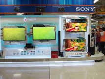 Sony flatscreen television display. Sony flatscreen televisions on display at an outlet in manila philippines royalty free stock images