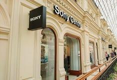 Sony se centra imagen de archivo libre de regalías