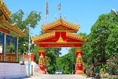 Soon Oo Ponya Shin Pagoda Entrance, Sagaing, Myanmar. The Soon Oo Ponya Shin Pagoda is located on the top of the Sagaing Hill. It is one of the oldest temples on royalty free stock images