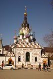 Soothe My Sorrows Church, Saratov Stock Photo