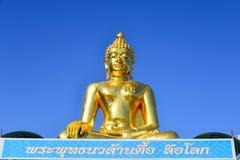 Sop Ruak χρυσό τρίγωνο στοκ εικόνα με δικαίωμα ελεύθερης χρήσης