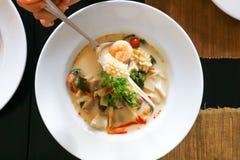 Sopa de los mariscos o sopa picante Imagen de archivo libre de regalías