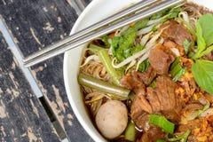 Sopa de macarronete tailandesa Imagem de Stock Royalty Free