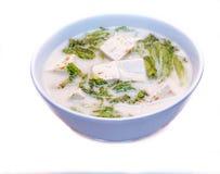 Sopa vegetariana Fotos de archivo libres de regalías