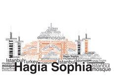 sophia hagia Стоковые Фотографии RF