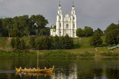 Sophia katedra Zdjęcie Stock