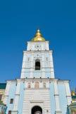 Sophia`s Cathedral domes. Kiev. Ukraine. Royalty Free Stock Photography