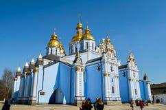 Sophia`s Cathedral domes. Kiev. Ukraine. Stock Photos