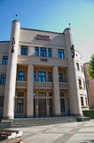 Modernism architecture of Faculty of Law Building in Belgrade Stock Photography