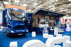 Sophos Next-gen ceber security company stand interior on exhibition Cebit 2017 in Hannover Messe, Germany. Hannover, Germany - March, 2017: Sophos Next-gen ceber stock images