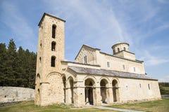 Sopocani-Kloster stockfoto